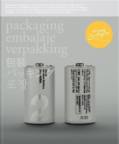 SIMPLY PACKAGING /ANGLAIS