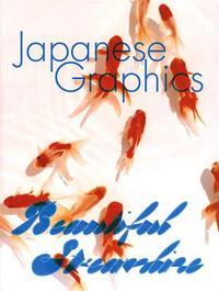 JAPANESE GRAPHICS BEAUTIFUL STREAMLINE /ANGLAIS
