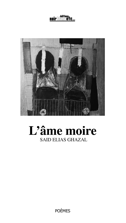 L AME MOIRE