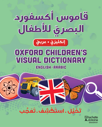 OXFORD CHILDREN'S VISUAL DICTIONARY / QAMUS OXFORD AL BASARIY LIL ATFAL : ANGLAIS-ARABE