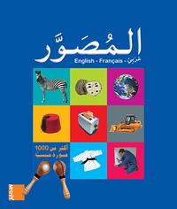 IMAGIER AL-MOUSSAWAR (ARABE)