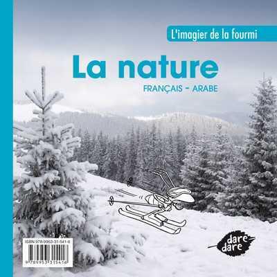 LA NATURE (FRANCAIS / ARABE)
