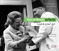 HISTOIRE DES MAROCAINS AUX PAYS-BAS