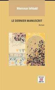 LE DERNIER MANUSCRIT