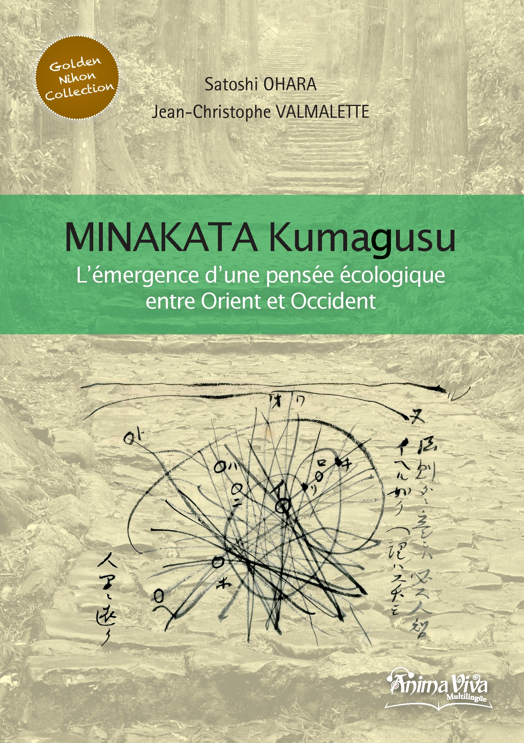 GOLDEN NIHON COLLECTION - T04 - MINAKATA KUMAGUSU - L'EMERGENCE D'UNE PENSEE ECOLOGIQUE ENTRE ORIENT