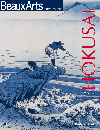 HOKUSAI (1760-1849) GRAND PALAIS