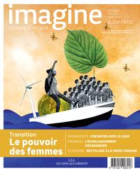 IMAGINE (137)