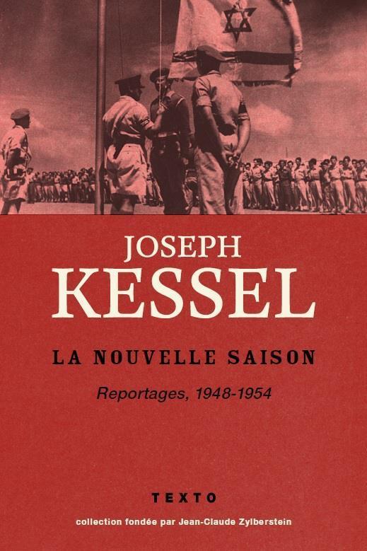 La nouvelle saison - reportages, 1948-1954