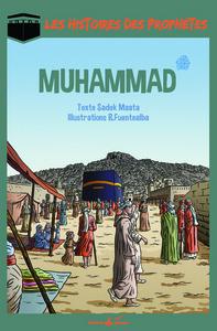MUHAMMAD (SAAS)