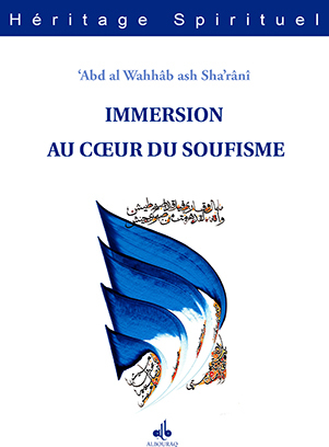 IMMERSION AU COEUR DU SOUFISME