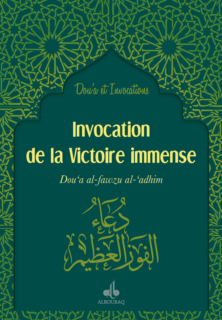 INVOCATION DE LA VICTOIRE IMMENSE DOUA'A AL-FAWZU AL-'ADHIMU