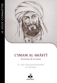 JE VEUX CONNAITRE L'IMAM AL-SHAFI'I, UN HOMME HORS DU COMMUN