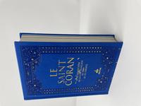 SAINT CORAN (14 X 19 CM) AVEC PAGES ARC-EN-CIEL (RAINBOW) - BILINGUE (FR/AR) - COUVERTURE DAIM BLEU