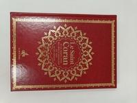 SAINT CORAN (14 X 19 CM)  AVEC PAGES ARC-EN-CIEL (RAINBOW) - BILINGUE (FR/AR) - COUVERTURE DAIM BORD