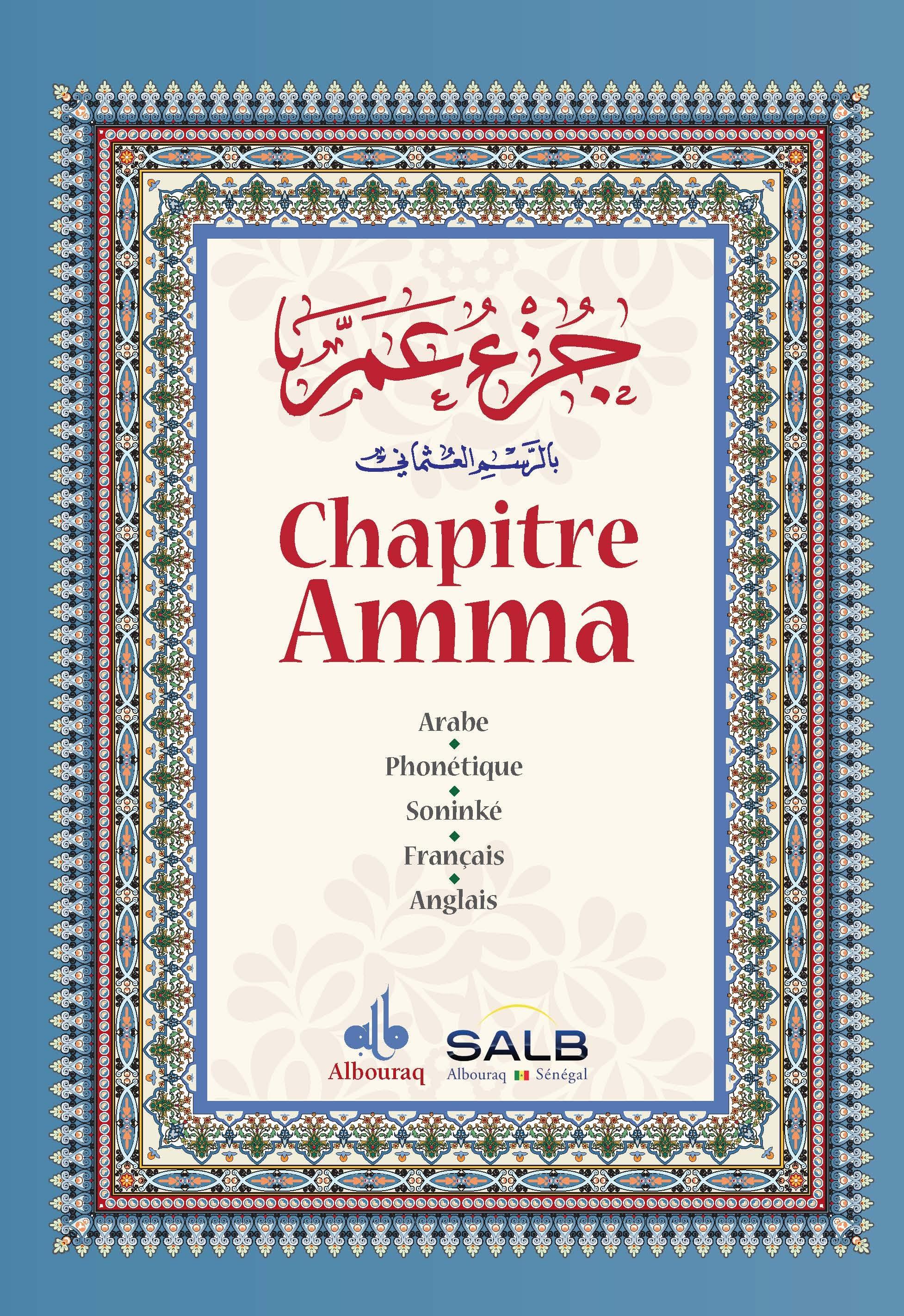 CHAPITRE AMMA  ARC EN CIEL : ARABE-PHONETIQUE-SONINKE-FRANCAIS-ANGLAIS