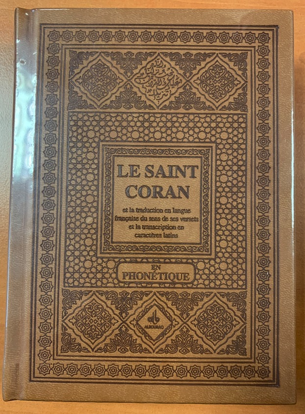 SAINT CORAN PHONETIQUE (13 X 17 CM) - (AR-FR-PH) - COUVERTURE DAIM MARRON