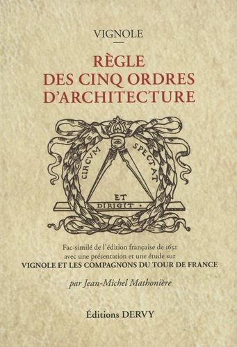 REGLE DES CINQ ORDRES D'ARCHITECTURE