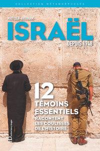 METAMORPHOSES D'ISRAEL DEPUIS 1948