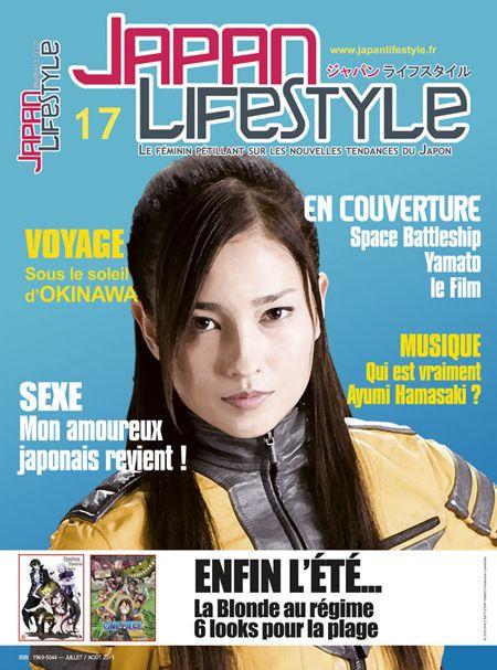 JAPAN LIFESTYLE N 17 MAI-JUIN-JUILLET-AOUT 2011