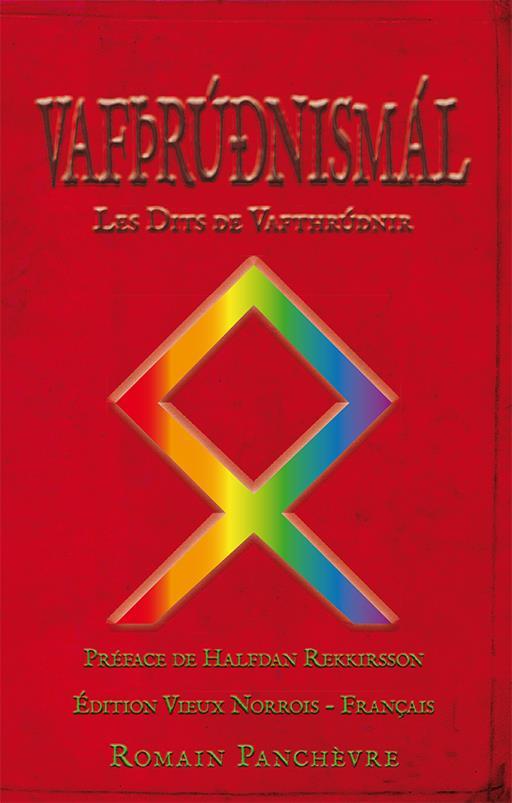 VAFTHRUDNISMAL