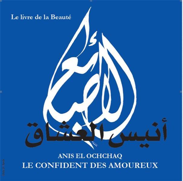 LE CONFIDENT DES AMOUREUX - LES MOTS DE LA BEAUTE