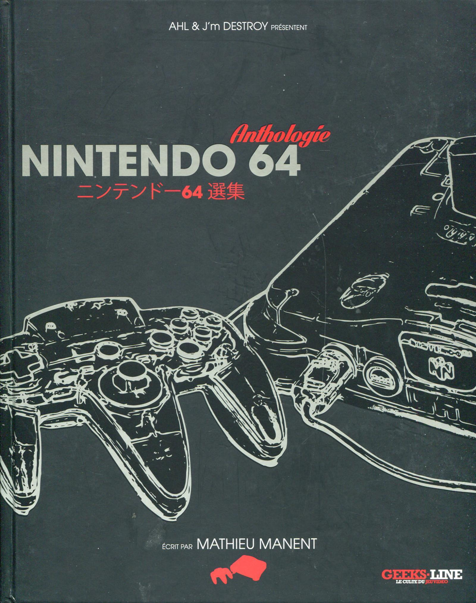 NINTENDO 64 ANTHOLOGIE