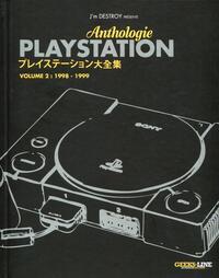 ANTHOLOGIE PLAYSTATION - VOLUME 2 - 1998 - 1999.