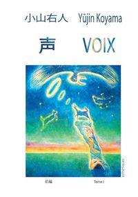 VOIX - L'AMOUREUX ECONDUIT QUI PERDIT LA VOIX (TOME 1)