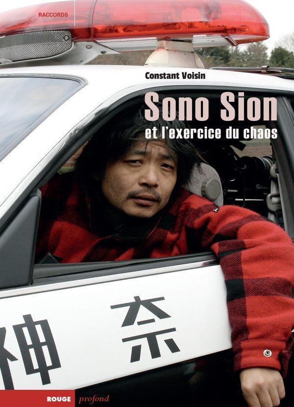 SONO SION - L'EXERCICE DU CHAOS