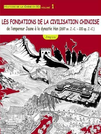 HISTOIRE DE LA CHINE EN BD VOLUME 1