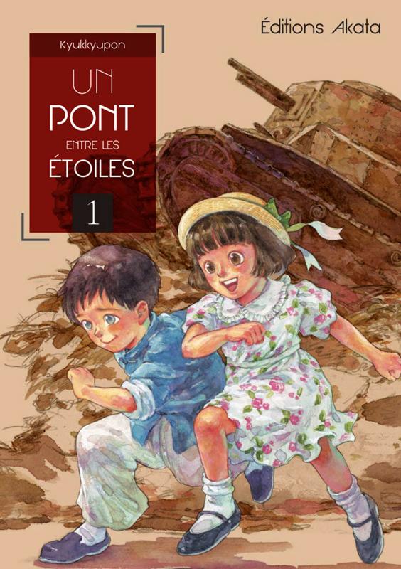 UN PONT ENTRE LES ETOILES - TOME 1 - VOL01