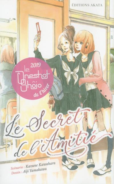 LE SECRET DE L'AMITIE
