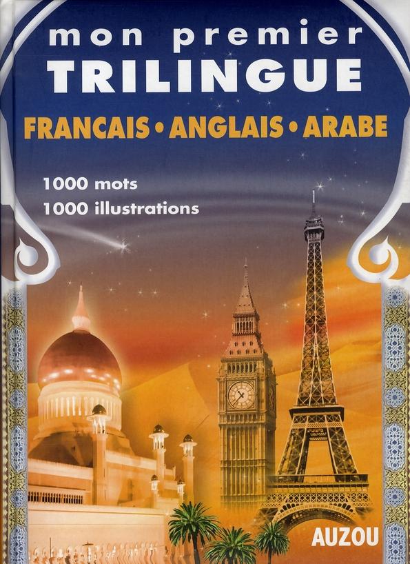 DICTIONNAIRE ANGLAIS ARABE FRANCAIS