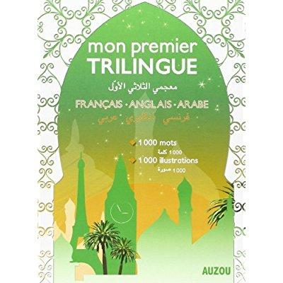 MON PREMIER DICTIONNAIRE TRILINGUE FRANCAIS-ANGLAIS-ARABE (VERSION SOUPLE) .