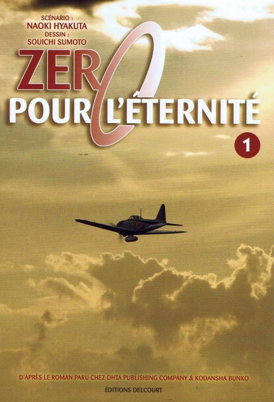 ZERO POUR L'ETERNITE T01