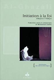INITIATION A LA FOI