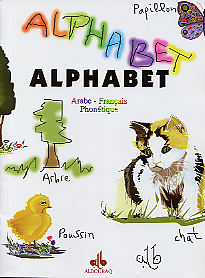 ALPHABET : AR-FR-PHONETIQUE