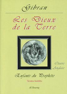 DIEUX DE LA TERRE (LES) (THE EARTH GODS)