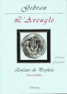 AVEUGLE (L')