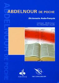 ABDELNOUR POCHE / ARABE-FRANCAIS