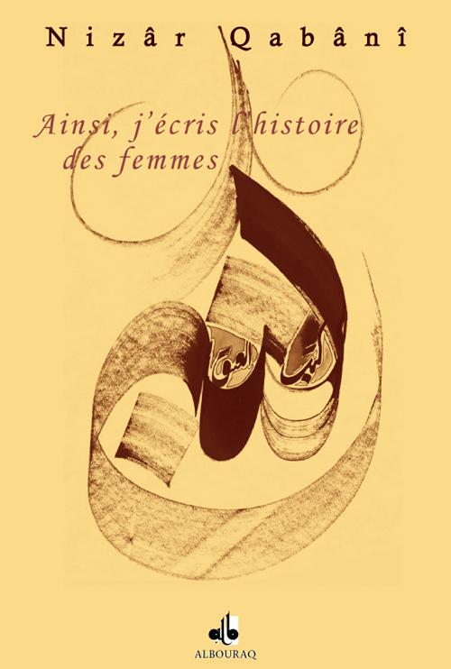 AINSI J'ECRIS L'HISTOIRE DES FEMMES