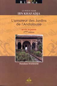 POETE VIZIR IBN KHAFADJA - L'AMATEUR DES JARDINS DE L'ANDALOUSIE, (LE)