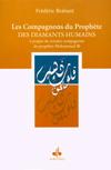 COMPAGNONS DU PROPHETE DES DIAMANTS HUMAINS, (LES)