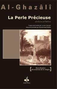 PERLE PRECIEUSE, (LA)