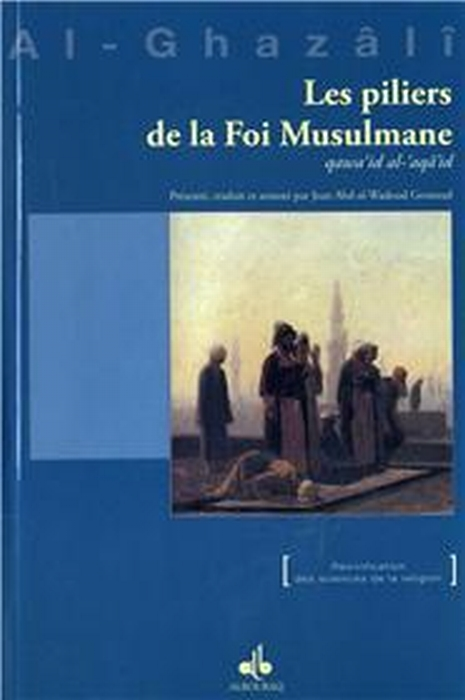 LES PILIERS DE LA FOI MUSULMANE : QAWI ID AL- AQA ID