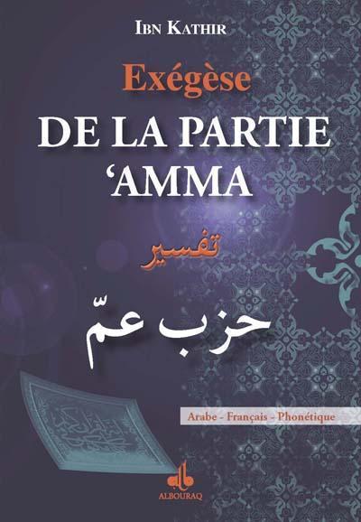 EXEGESE DE LA PARTIE 'AMMA