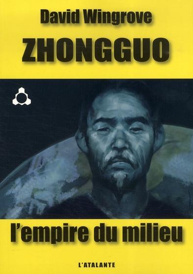 ZHONGGUO 1 L EMPIRE DU MILIEU