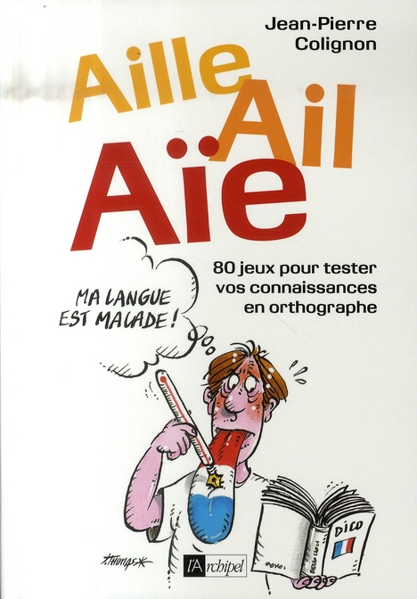 AILLE AIL AIE