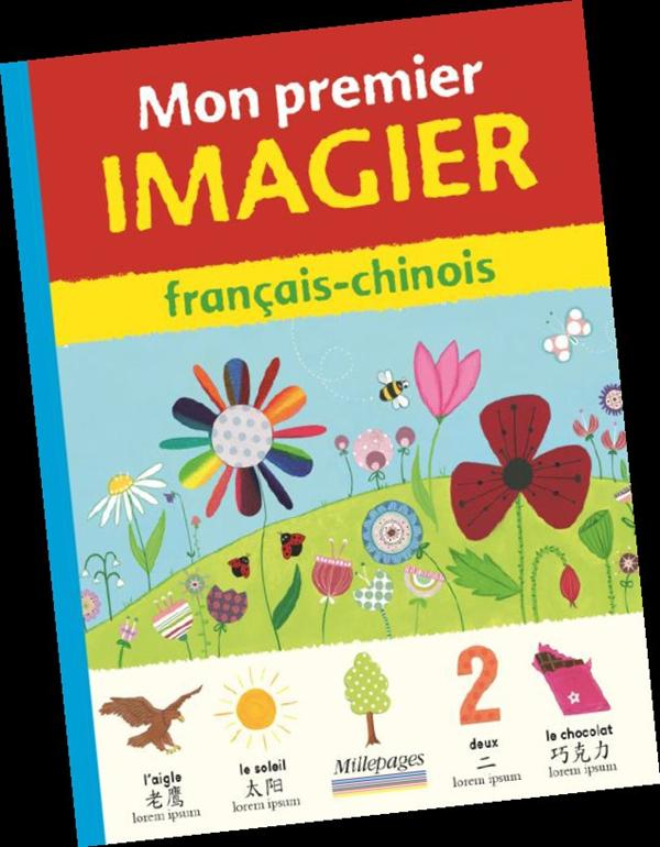MON IMAGIER FRANCAIS-CHINOIS