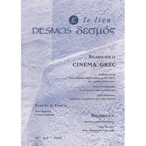 REVUE DESMOS-LE LIEN N32 LE CINEMA GREC